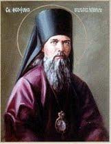 Sfantul Teofan Zavoratul este unul dintre sfintii care imi sunt foarte dragi.