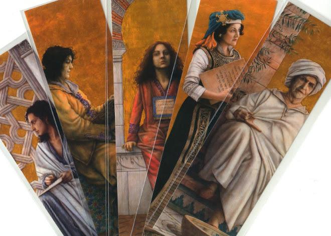 Córdoba – Casa de Sefarad: mujeres
