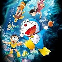 Doraemon Movie 2010