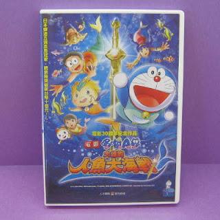 Doraemon Movie 2010