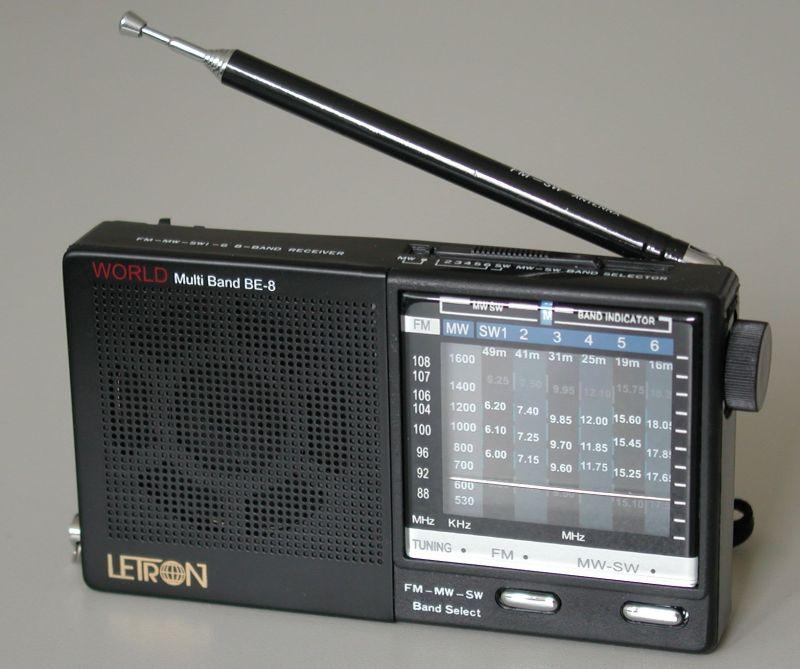 почему не ловит радио маяк