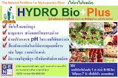 Hydro Bio Plus