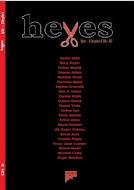 heves 11