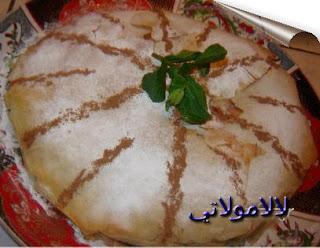 بصيلةبالدجاج مغربية وبالصورة 13523771_p.jpg