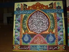 Karya-karya Kaligrafi