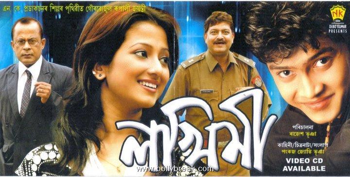 Meghranjani Pics - Assamese actress Meghranjani Scandal Images
