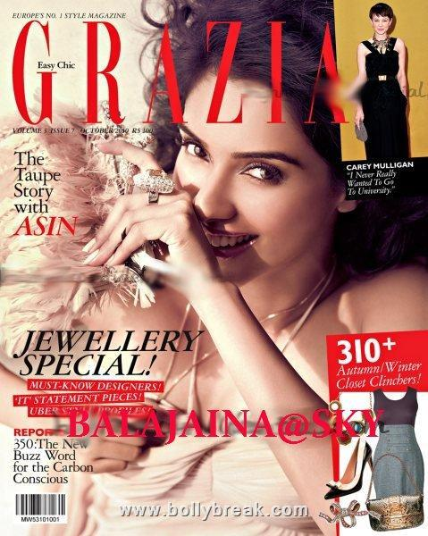Asin On the Cover of Grazia October 2010