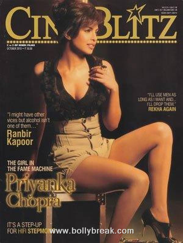Priyanka Chopra Hot Cineblitz Cover - Oct 2010
