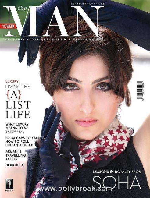 Soha Ali Khan The Man Magazine Cover October 2010