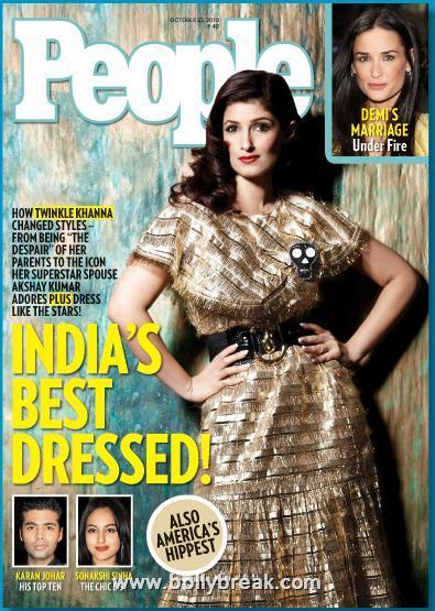 , Twinkle Khanna People Magazine Cover October 2010