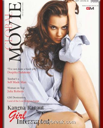 Kangana Ranaut on Global Movie Magazine Cover Sept 2010