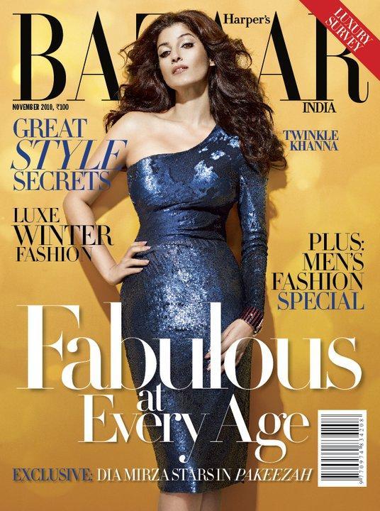 , Twinkle Khanna Harper's bazaar cover scan