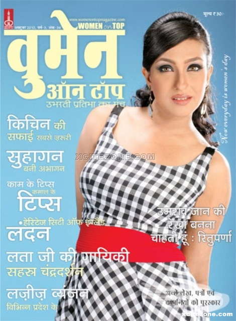 Rituparna Sengupta Woman on Top Magazine Scans