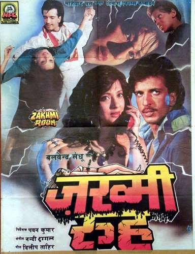 Sapna Hot Pics - Kanti Shah Wife - C Grade Actress