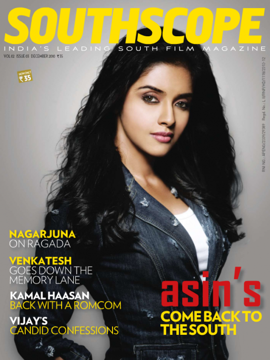 Asin South Scope Magazine Cover Scan