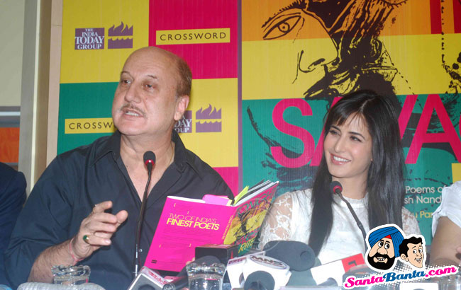bollybreak_com_pritish-nandy-book-launch-15 - Sexy Katrina Kaif  at Pritish Nandy`s Book Launch