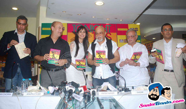 bollybreak_com_pritish-nandy-book-launch-3 - Sexy Katrina Kaif  at Pritish Nandy`s Book Launch