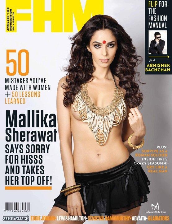 Mallika Sherawat Hot FHM magazine Cover April 2011
