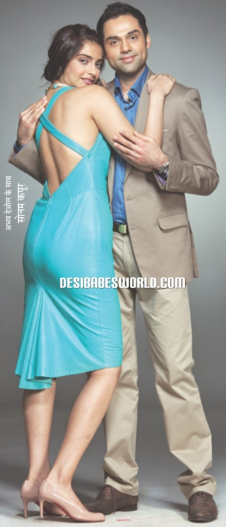 Sonam Kapoor Hot Pic with Abhay Deol
