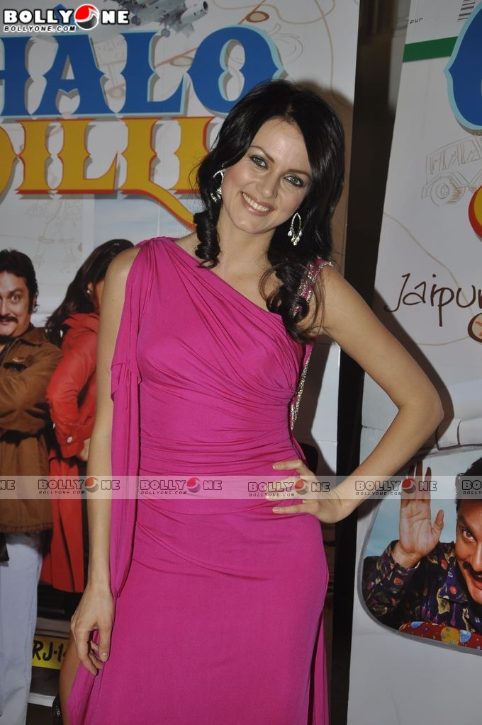 Yana Gupta promote Chalo Dilli Movie