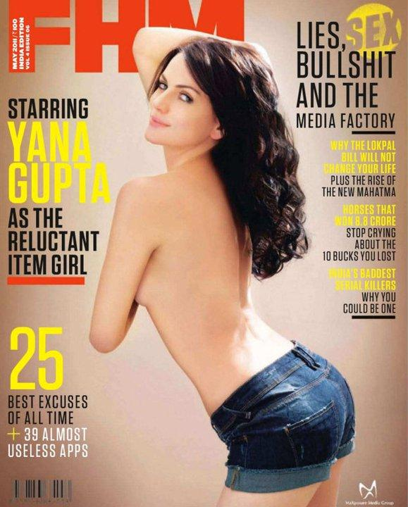 Yana Gupta Hot Magazine Scans from FHM