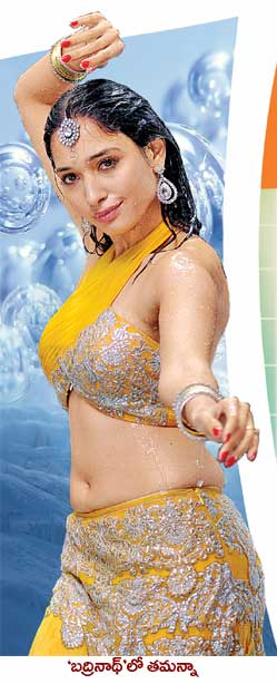 Tamanna  - Tamanna Latest hot Unseen Stills from her latest movie