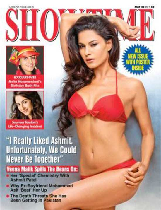 Veena Malik - Veena Malik in Bikini on the cover of Showtime Magazine