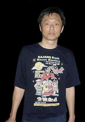 Kwang