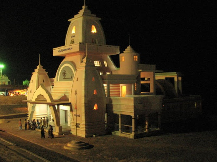 Ghandhi Memorial