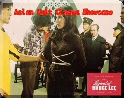 Asian Cult Cinema Showcase