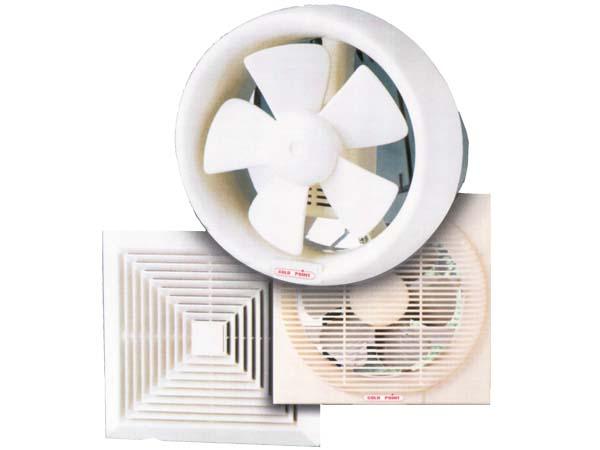Tipos de ventilacion artificial arquitectura