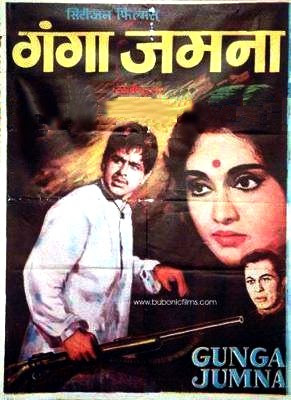 Gunga Jumna (1961) SL YT - Dilip Kumar, Vyjayantimala, Helen and Nasir Khan