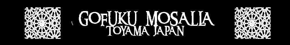 Gofuku Mosalla