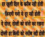 Serious Shayari Poetry