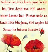 Facebook Funny Shayari Images