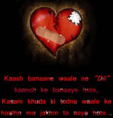 Sad Ishq Shayari