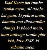 Share Funny Shayari