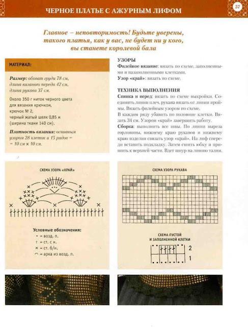 [f12_6+схема.jpg]
