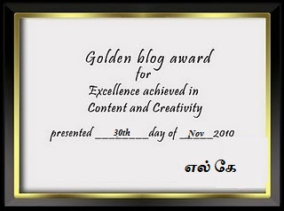 முதல் விருது