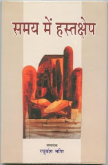 मेरी पुस्तक