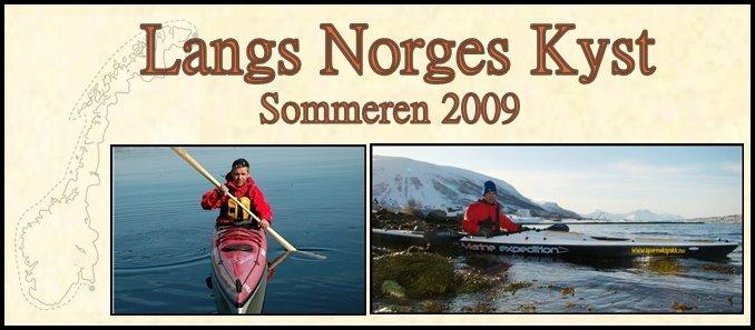 Tom Amundsen