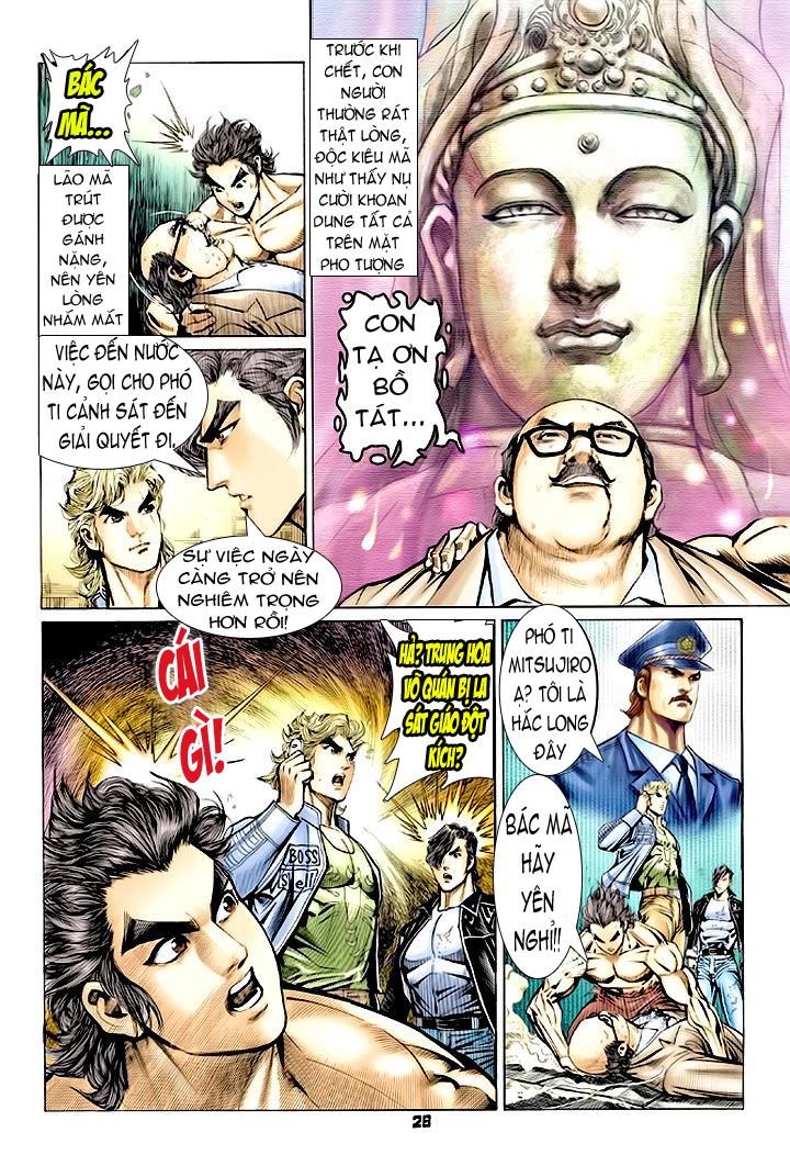Tân Tác Long Hổ Môn chap 64 - Trang 28