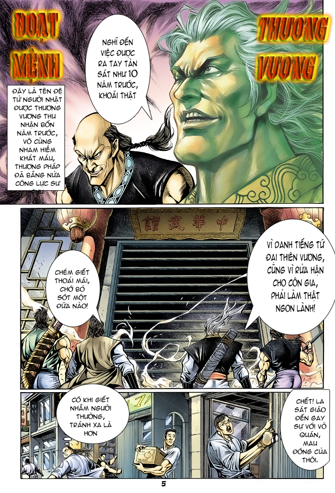 Tân Tác Long Hổ Môn chap 62 - Trang 5