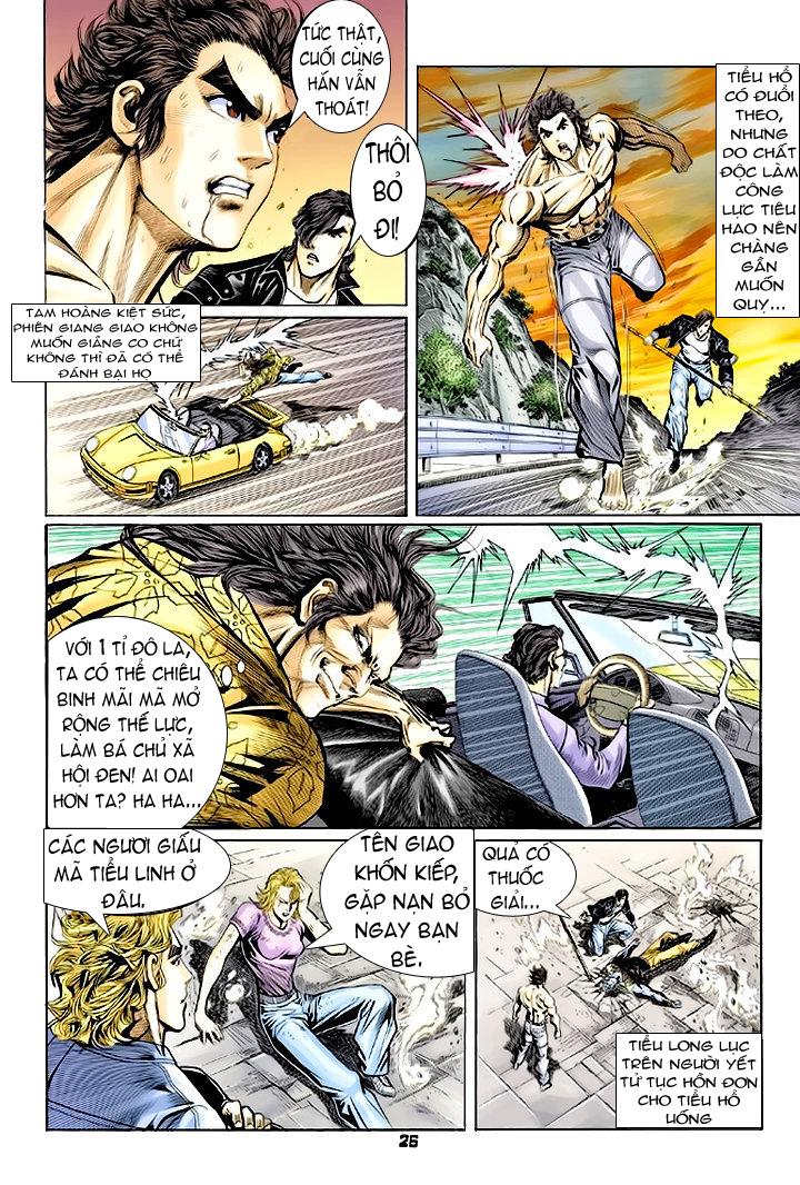 Tân Tác Long Hổ Môn chap 64 - Trang 26