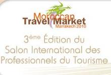 Salón Internacional del Turismo