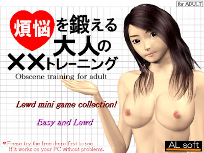 Hentai game with several mini-games and unlockable features. Type: 3D Game