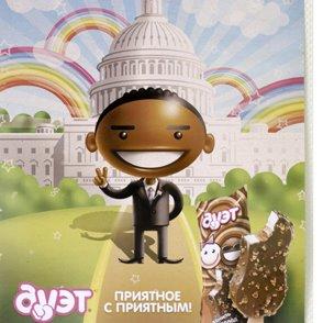 Obama vira 'garoto-propaganda' de sorvete na Rússia
