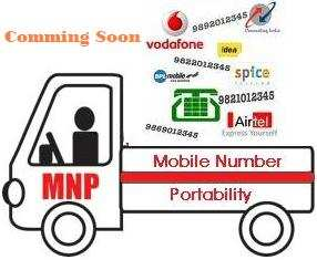 want fancy mobile number