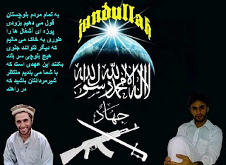 اسناد و تصاویر منتشر نشده از و عبدالمالک ریگی Abdulmalik rigi