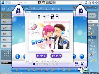 Pangya Korea Wiki